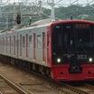 番外 国鉄時代に筑肥線において運行されていた、東唐津~筑前前原間ノンストップ運行「臨時快速列車」
