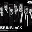 10/20発売『JSB IN BLACK』初回盤応募抽選特典オンライン特典会 詳細決定