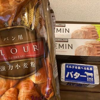コストコのパン用強力小麦粉使ってみた♬