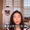 日本では報道されないアメリカの現状が驚愕!本当、ヤバいと思います!