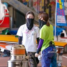 画像 芦屋オールレディース@cafe(3日目10/18)、三浦永理選手が反撃開始の2連勝 の記事より 17つ目