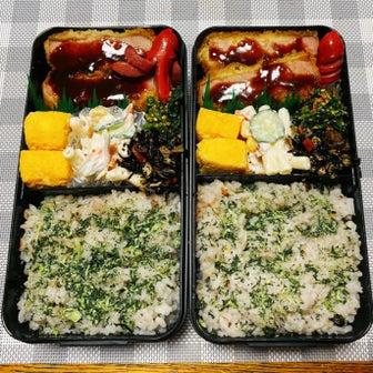 今日のお弁当✴︎十三夜