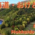 日本一周ドライブWRX・絶景・ゲーマー・ドローン・AKB48 STU48