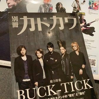 BUCK-TICKさん目当てで聴いたらKinKiも出てきてびっくり(*≧∀≦)