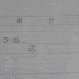 画像 ケンメリ L20→L28 構造変更 の記事より