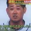 平成の怪物 松坂大輔 引退へ
