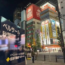 画像 ✿AKIBA東京✿ の記事より 2つ目