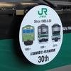 6年前の今日 ハエ104 埼京線30周年記念HMの画像