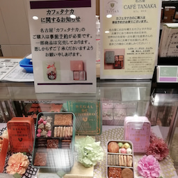 画像 【イベント】阪急うめだ本店 催事出店について③ の記事より 2つ目