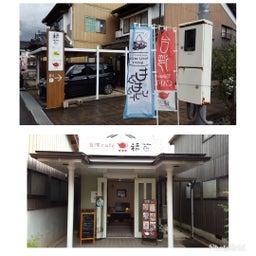 画像 竹田城跡、台湾カフェ「福苗」! の記事より 1つ目