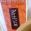 ◆黄土漢方よもぎ蒸し◆(ダイエット用)楽して痩せるのは無理だけど…