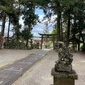 無事名居神社から帰ってきました。