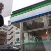 <仙台営業所のKドライバーさん>また次回・・・の画像