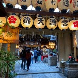 画像 京都・金地院へお墓参りと京都観光 の記事より 3つ目