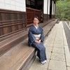 京都・金地院へお墓参りと京都観光の画像