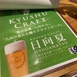 画像 京都・金地院へお墓参りと京都観光 の記事より 5つ目