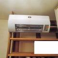 アラジン 脱衣所暖房機 ホワイト ADH-G1200(W)