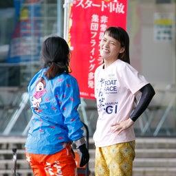 画像 芦屋オールレディース@cafe(5日目10/20)、渡邉選手が現行モーター女子初の1分44秒台 の記事より 1つ目