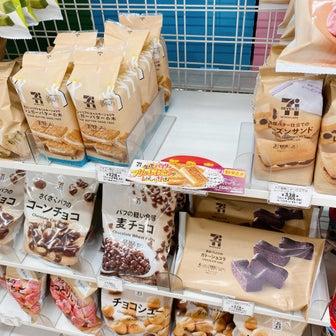 [セブンイレブン】 売り切れ続きのお菓子と冬のパン