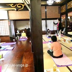 秋のお寺ヨガイベント2021☆ご参加ありがとうございました(^人^)の画像