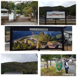 画像 但馬、竹田城跡!立雲峡!を散策のドライブ! の記事より 7つ目