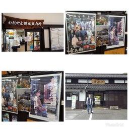 画像 但馬、竹田城跡!立雲峡!を散策のドライブ! の記事より 5つ目