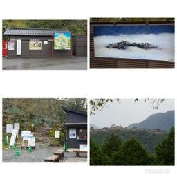 画像 但馬、竹田城跡!立雲峡!を散策のドライブ! の記事より 8つ目