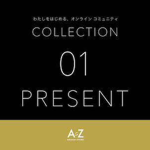 【募集開始】COLLECTION01 PRESENTの画像