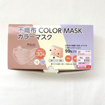 しまむらカラーマスク♡15キロ太った話