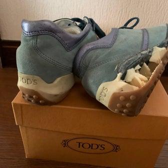 あ〜んTod'sの靴崩壊(ToT)/~~~