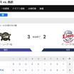 【B3-2L】対宮城、今季0勝6敗!今井達也投手は制球難でも好投するもミスで失点!貧打は健在!