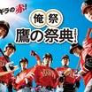 2014/10/2…ソフトバンクVSオリックス「10.2決戦」(熱闘編)~2014真夏の熱闘~