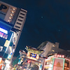 また #中華街 #横浜 #今日の写真 #混んでた #横浜観光地 #観光スポット #みなとみらいの画像