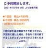 NAVISION DR. マイクリニック登録記念スペシャルセット〜オンライン注文が可能です❤️の画像