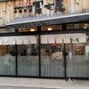 <岡山営業所のYドライバーさん>「岡山の老舗ラーメン」の画像
