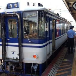 画像 今日はアニメの日!鳥取駅!JR西日本、因美線! の記事より 2つ目