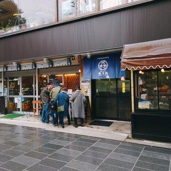 お土産とお食事の店  もりた 十和田市