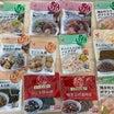 【楽天】お惣菜最安値と半額コーヒー福袋買いました☆