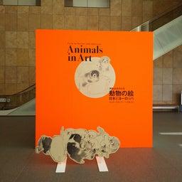 画像 動物の絵に癒される の記事より 2つ目