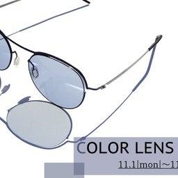 画像 ☆Color Lens Fair☆ の記事より 1つ目