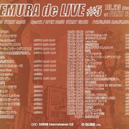 画像 10/23(土)出演 AMEMURA de LIVE #5 の記事より 1つ目
