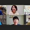 感情の羅針盤セミナーコンサル編開催しました!の画像