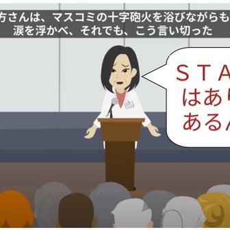 潰す逸らす煽るマスコミ「STAP細胞・不正選挙・芸能人逮捕」テレビは見るな!新聞は取るな!