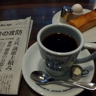 池田泉州ホールディングス株を買いました&新聞を購読するか
