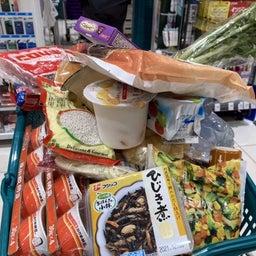 画像 始めてのスーパーに行くのってわくわく の記事より 2つ目