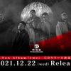 熊猫堂、アルバム『emo』で日本CDデビュー決定の画像