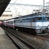 14年前の今日 EF65-1044 関東鉄道甲種の画像