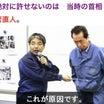 【衆院選挙】菅直人を絶対に落選させよう!福島原発事故で日本を危機に追いやった過去は決し忘れない!