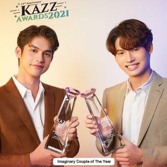 【KAZZ Award 2021 × BW】カップル受賞おめでとう!