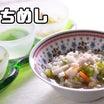 【いちめし】里芋と舞茸のごはん
